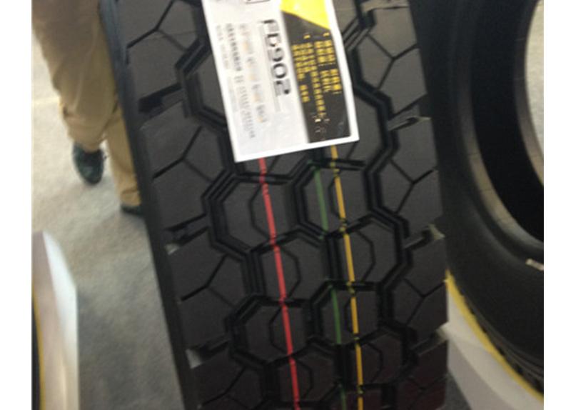 轮胎标线漆