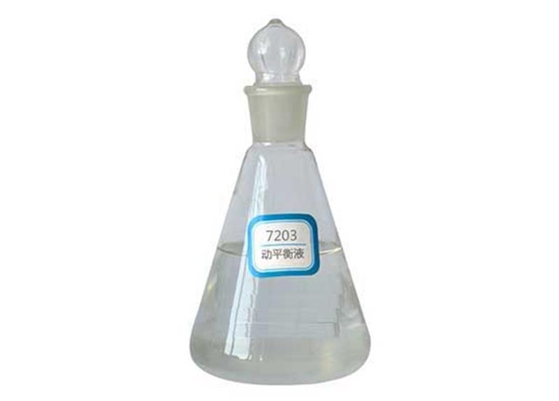 动平衡润滑液