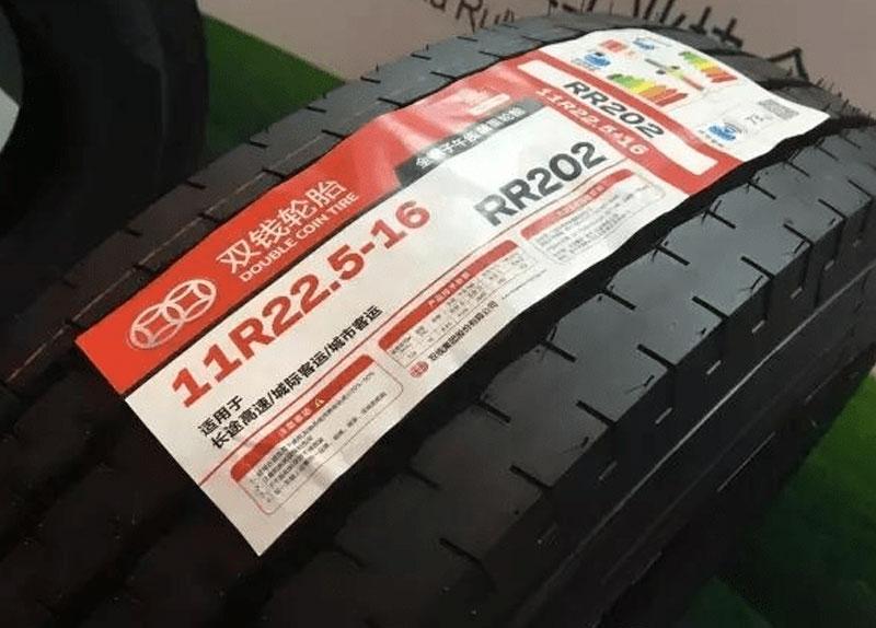 轮胎胎面标签